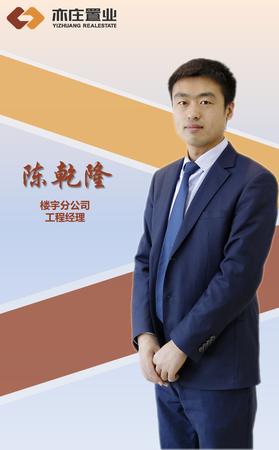 陳乾隆1.png