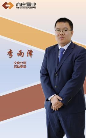 李雨澤1.png